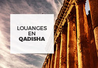 Photo Voyage Liban Louanges en Qadisha